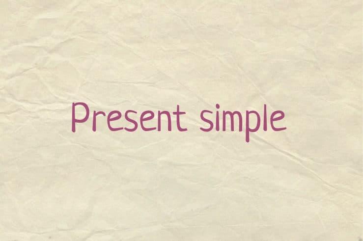 Случаи употребления Present Simple